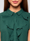 Топ из струящейся ткани с воланами oodji #SECTION_NAME# (зеленый), 21411108/36215/6E12D - вид 4