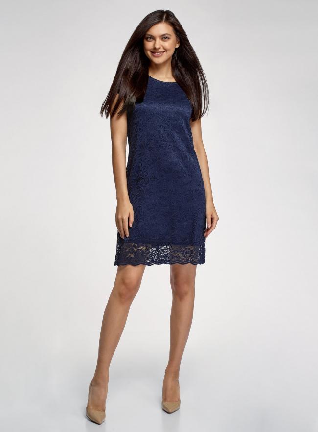 Платье прямое кружевное oodji для женщины (синий), 14007032/47590/7900L