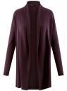 Кардиган удлиненный со струящимися полами oodji для женщины (фиолетовый), 73212398/45722/8800N