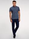 Рубашка хлопковая с коротким рукавом oodji #SECTION_NAME# (синий), 3L210051M/19370N/7975G - вид 6