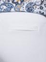 Брюки трикотажные спортивные oodji #SECTION_NAME# (белый), 16701010-3/46980/1000N - вид 5
