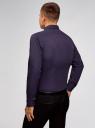 Рубашка приталенная в мелкую графику oodji #SECTION_NAME# (фиолетовый), 3L110348M/44425N/8883G - вид 3