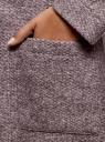 Кардиган из фактурной ткани с накладными карманами oodji #SECTION_NAME# (розовый), 19201003/47208/4B12N - вид 5