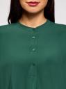 Блузка вискозная А-образного силуэта oodji #SECTION_NAME# (зеленый), 21411113B/42540/6E01N - вид 4