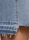 Юбка-карандаш джинсовая oodji #SECTION_NAME# (синий), 11510011-1/45254/7000W - вид 5