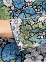 Платье приталенное принтованное oodji для женщины (разноцветный), 11900220-1/45352/7562F