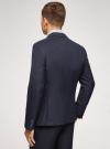 Пиджак базовый приталенный oodji #SECTION_NAME# (синий), 2B420030M/49710N/7900N - вид 3