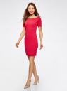 Платье трикотажное с вырезом-лодочкой oodji #SECTION_NAME# (розовый), 14007026-2B/42588/4D01N - вид 6