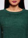 Джемпер свободного силуэта с круглым воротом oodji #SECTION_NAME# (зеленый), 63805322/48953/6E00N - вид 4