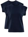 Футболка женская (упаковка 2 шт) oodji для женщины (синий), 14707001T2/46154/7900N