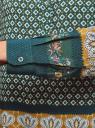 Блузка прямого силуэта с V-образным вырезом oodji #SECTION_NAME# (зеленый), 21400394-3/24681/6957E - вид 5