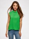 Блузка базовая без рукавов с воротником oodji #SECTION_NAME# (зеленый), 11411084B/43414/6A01N - вид 2