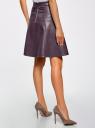 Юбка-трапеция из искусственной кожи oodji для женщины (фиолетовый), 18H00015/45901/8801N