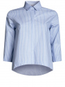 Рубашка свободного силуэта с удлиненной спинкой oodji для женщины (синий), 11411149/45387/7010S