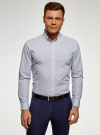 Рубашка базовая приталенная oodji для мужчины (белый), 3B110019M/44425N/1075G - вид 2