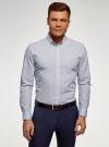 Рубашка базовая приталенная oodji #SECTION_NAME# (белый), 3B110019M/44425N/1075G - вид 2
