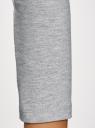 Платье облегающее с вырезом-лодочкой oodji #SECTION_NAME# (серый), 14017001-6B/47420/2000M - вид 5