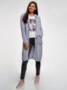 Кардиган с капюшоном и накладными карманами oodji #SECTION_NAME# (серый), 63205252/48953/2000N - вид 2