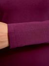 Платье трикотажное облегающего силуэта oodji #SECTION_NAME# (фиолетовый), 14001183B/46148/8301N - вид 5