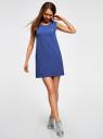 Платье из ткани пике oodji #SECTION_NAME# (синий), 14005074-1/45602/7500N - вид 2