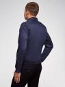 Рубашка базовая приталенная oodji #SECTION_NAME# (синий), 3B140002M/34146N/7500N - вид 3