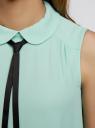 Топ с контрастным бантом oodji для женщины (зеленый), 11411103/45391/6500N