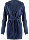 Кардиган удлиненный с капюшоном и карманами oodji для женщины (синий), 73207204-2/45963/7529M