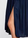 Юбка миди из струящейся ткани oodji для женщины (синий), 13G00003/42662/7900N