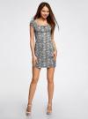 Платье хлопковое со сборками на груди oodji #SECTION_NAME# (серый), 11902047-2B/14885/7912L - вид 2