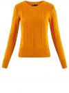 Джемпер фактурной вязки с круглым вырезом oodji #SECTION_NAME# (оранжевый), 63810232/46388/5500N