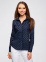 Рубашка базовая из хлопка oodji #SECTION_NAME# (синий), 11403227B/14885/7930D - вид 2