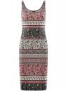 Платье-майка трикотажное oodji #SECTION_NAME# (разноцветный), 14015007-3B/37809/4129E