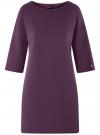 Платье прямого силуэта со спущенной проймой oodji #SECTION_NAME# (фиолетовый), 14008028/48940/8801N