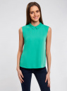 Блузка базовая без рукавов с воротником oodji #SECTION_NAME# (зеленый), 11411084B/43414/6D00N - вид 2