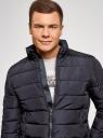 Куртка стеганая с воротником-стойкой oodji #SECTION_NAME# (синий), 1B111005M/48961N/7900N - вид 4
