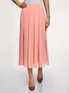 Юбка в складку из струящейся ткани oodji #SECTION_NAME# (розовый), 23G00009-2B/45193/4B00N - вид 2