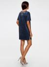 Платье из искусственной замши с декором из металлических страз oodji #SECTION_NAME# (синий), 18L01001/45622/7900N - вид 3