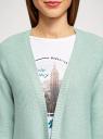 Кардиган удлиненный с карманами oodji для женщины (зеленый), 63205246/49408/6520M