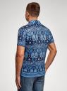 Рубашка принтованная с коротким рукавом oodji #SECTION_NAME# (синий), 5L300021M/49197N/7975E - вид 3