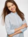 Рубашка с нагрудным карманом и рукавом 3/4 oodji для женщины (синий), 13K01005B/42083/7001N
