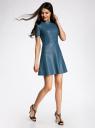 Платье из искусственной кожи с расклешенной юбкой oodji для женщины (синий), 11900211/43578/7400N