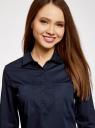 Рубашка хлопковая с карманами oodji для женщины (синий), 13K03002-1B/42468/7900N