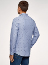 Рубашка хлопковая с нагрудным карманом oodji #SECTION_NAME# (синий), 3L310178M/48974N/7079G - вид 3
