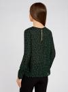 Блузка свободного силуэта с вырезом-капелькой на спине oodji #SECTION_NAME# (зеленый), 11411129/45192/6D29A - вид 3