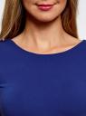 Платье миди с вырезом на спине oodji #SECTION_NAME# (синий), 24001104-5B/47420/7500N - вид 4