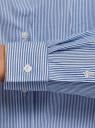 Рубашка свободного силуэта с длинным рукавом oodji #SECTION_NAME# (синий), 13K11023/33081/7510S - вид 5