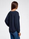 Блузка свободного силуэта с завязками на манжетах oodji #SECTION_NAME# (синий), 21414003/42543/7900N - вид 3