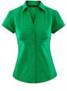 Рубашка с V-образным вырезом и отложным воротником oodji #SECTION_NAME# (зеленый), 11402087/35527/6D00N