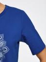Футболка хлопковая с принтом oodji для женщины (синий), 14801059-1/46155/7570P