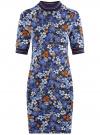 Платье трикотажное с воротником-стойкой oodji #SECTION_NAME# (синий), 14001229/47420/7970F